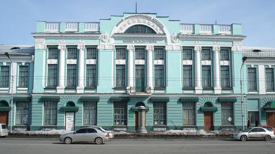 фото музей врубеля омск